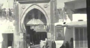 طنجة (1920- 1930)
