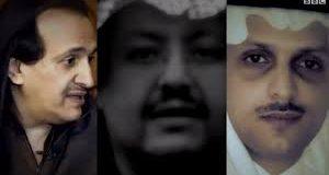 أمراء آل سعود المخطوفون: جدل متصاعد واتهامات متبادلة