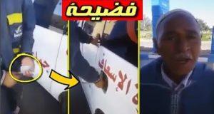 مغرب الغرائب: مواطن كيخلص المازوط لسيارة إسعاف!!