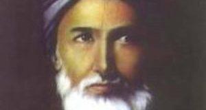 مولاي عبد الله بن العربي الوازني