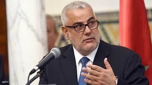 بنكيران: رئيس الحكومة لا سلطة له وشعرت بأني أضع رجلي في السجن وأنا على رأس الحكومة