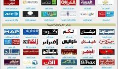 النيابة العامة تؤكد عزمها معاقبة المواقع الصحفية غير المتلائمة مع قانون الصحافة والنشر الجديد