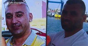 وثائقي: عصابات مضيق جبل طارق