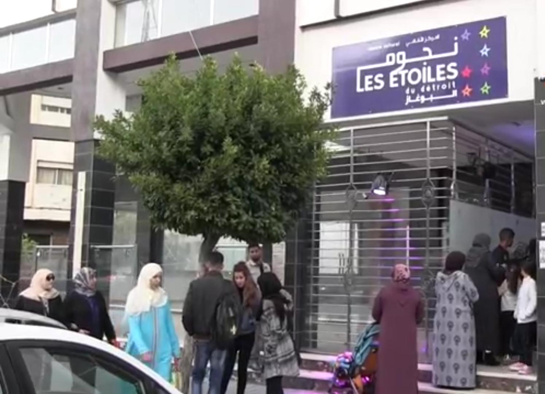 افتتاح مركز ثقافي جديد ببني مكادة يهتم بالمسرح والفنون التشكيلية
