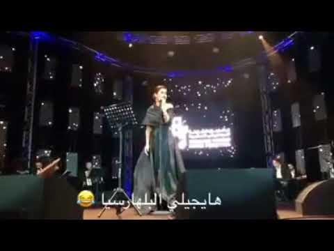 المغنية شيرين.. مناصرة السيسي.. موقوفة عن الغناء بسبب تهكمها على مياه النيل (فيديو)