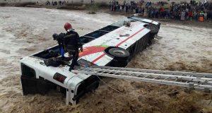 غرق طفل وإصابة العشرات جراء انقلاب حافلة نواحي مراكش