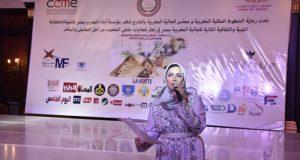 تألق ملتقى الشعوب من أجل السلام والتعايش في مصر وانعكاس للوفاء بين الشعبين المصري والمغربي