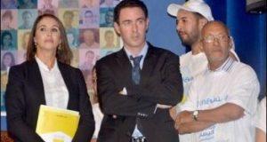 فدريالية اليسار تقترح فرض ضريبة على أثرياء المغرب للاستثمار في إصلاح حقيقي للتعليم