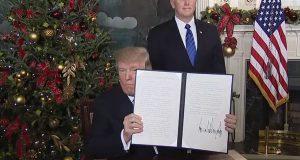 ترامب ينفذ وعيده ويقرر القدس عاصمة لإسرائيل