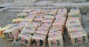 """طنجة، شاطئ """"غابة ميريكان"""".. عناصر القوات المسلحة تحبط عملية تهريب طن من المخدرات نحو إسبانيا"""