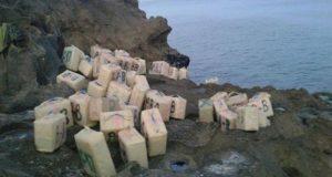 """شاطئ أشقار بطنجة.. عناصر القوات المسلحة الملكية تحبط عملية تهريب مخدرات بواسطة """"جيتسكي"""""""
