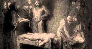 بعيون الماضي: تعذيب الأندلسيين