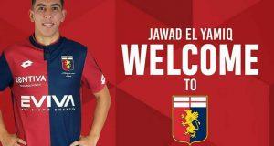 إلغاء صفقة انتقال جواد الياميق إلى جينوا الإيطالي بسبب عدم خضوعه للفحص الطبي