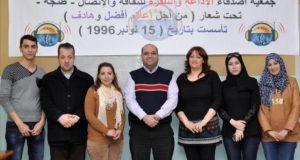 جمعية أصدقاء الإذاعة والتلفزة بطنجة تنظم جائزة أحسن تحقيق صحافي حول الجهة