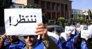 رغم توفير 89 ألف منصب شغل خلال العام الماضي.. البطالة تواصل ارتفاعها بالمغرب