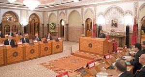 """الملك محمد السادس يفسح المجال للنساء لممارسة مهنة """"العدول"""""""