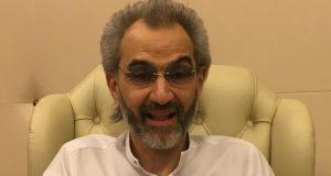 إطلاق سراح الوليد ابن طلال بعد تنازله عن جزء من ثروته لابن سلمان