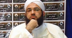الشيخ الكتاني ينتقد بشدة تعيين نساء عدول