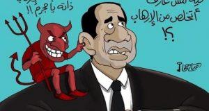 السيسي يتسلى بإعدام معارضي الانقلاب