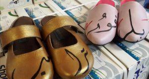 حذاء ترامب.. جودة مضمونة واعتذار مطلوب من الزبائن الأمريكيين والبريطانيين
