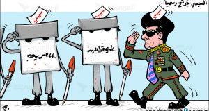 انتخابات الرئاسة في مصر: منافسة شرسة بين السيسي.. والسيسي!