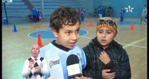 مدرسة اتحاد طنجة لكرة السلة