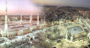 انتقاد لأسلوب السعودية في إدارة شؤون الحرمين