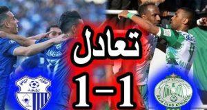 ملخص مباراة الرجاء البيضاوي واتحاد طنجة