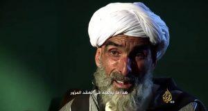 وثائقي: مافيا العقار بالمغرب