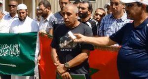"""العاملون بقصور الملك فهد بالمغرب يطلبون الإنصاف بعد تنصل """"شركة الحريري"""""""