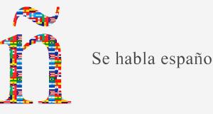 أسبوع اللغة الاسبانية في المغرب النسخة من 23 الى 27 أبريل