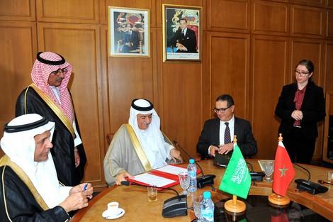 مؤتمر اقتصادي سعودي/ مغربي بمدينة طنجة