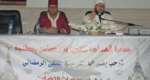"""جمعية """"السعادة"""" بطنجة تنظم سلسلة أنشطة رمضانية إنسانية وثقافية"""