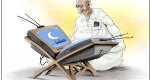 رمضان.. شهر المعدة والتلفاز..!
