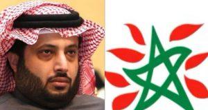مونديال 2026: لماذا صوتت السعودية ضد المغرب..؟