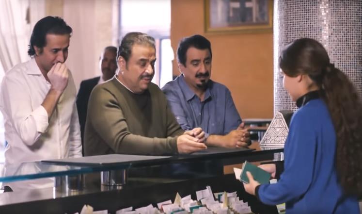 الدولة المغربية تسمح بتصوير مسلسل سعودي بمراكش يسيء للمغربيات..!