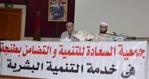 الشيخ الوزاني يحاضر حول أثر القرآن في حياة المسلم