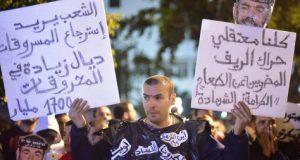 حقوقيون يعتبرون الأحكام ضد الزفزافي ورفاقة محاولة لإخافة كل المحتجين.. ودعوات لاحتجاجات في عدد من المدن