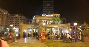 """خطير: انتشار عدوى في مطاعم """"ماكدونالدز"""""""
