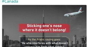 السعودية تهدد كندا بعملية إرهابية شبيهة بعملية 11 شتنبر.. !