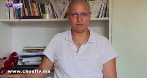 طالبة طنجاوية تحارب السرطان