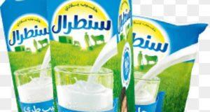 هذا هو السعر الجديد لحليبب سنترال