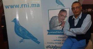 تطوان: حزب بن عبد الله تائه بين دعم الأحرار أو خصمه في الانتخابات الجزئية