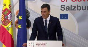 إسبانيا تريد اتفاقا مع بريطانيا حول مضيق جبل طارق