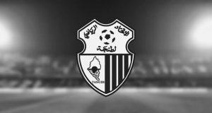 اتحاد طنجة: الفرحة بأول فوز تنتهي بفاجعة