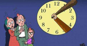 الخبر الصدمة: الساعة الإضافية ستبقى طوال السنة.. ! !