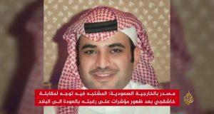 جريمة بن سلمان: من سيصدق الأكاذيب السعودية..؟!