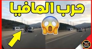 خطير: سيارات تسير في الاتجاه المعاكس للطريق السيار بطنجة