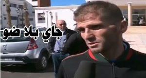 شهادات حول فاجعة جمهور اتحاد طنجة