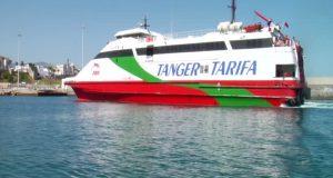 عودة حركة الملاحة البحرية إلى مضيق جبل طارق بعد توقف مؤقت